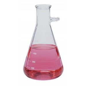Med Lab Supply, Borosilicate Glass, Vacuum Filtering Flask, 125mL